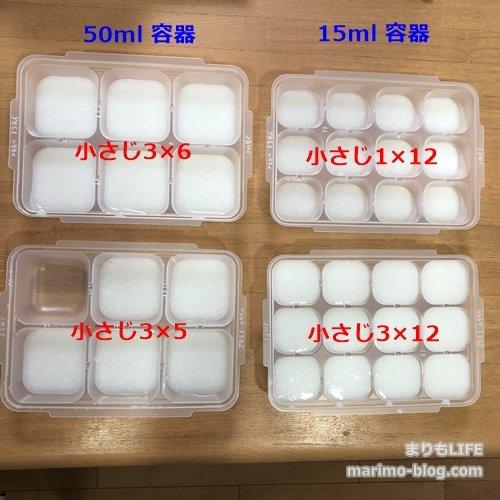 【離乳食】10倍がゆの作り方と冷凍方法