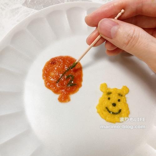 【離乳食】プーさんのハーフバースデープレートの作り方