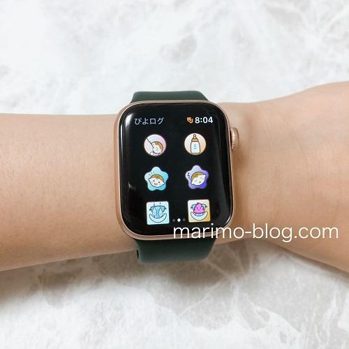 アップルウォッチはぴよログも使える(赤ちゃんとの生活にApple watchが超便利な理由)