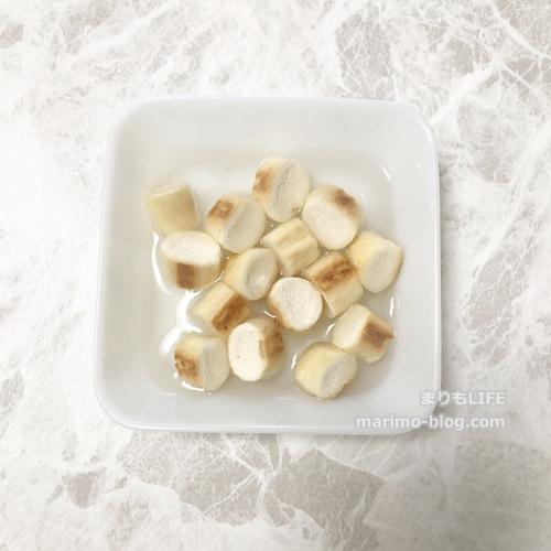 【電子レンジ離乳食レシピ】麩のペースト