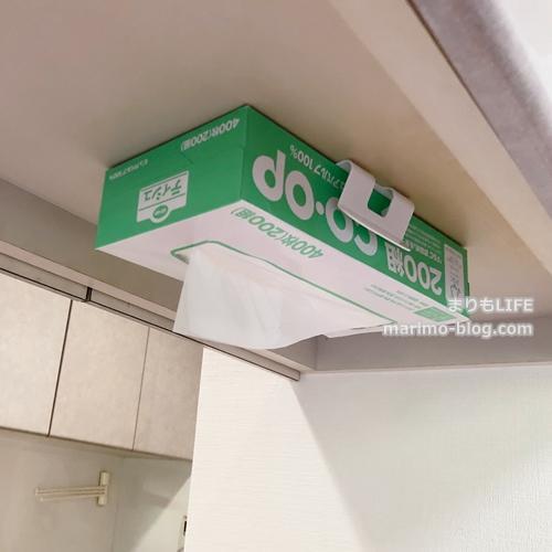 100均商品【壁ピタ】ティッシュを壁や天井に保管!