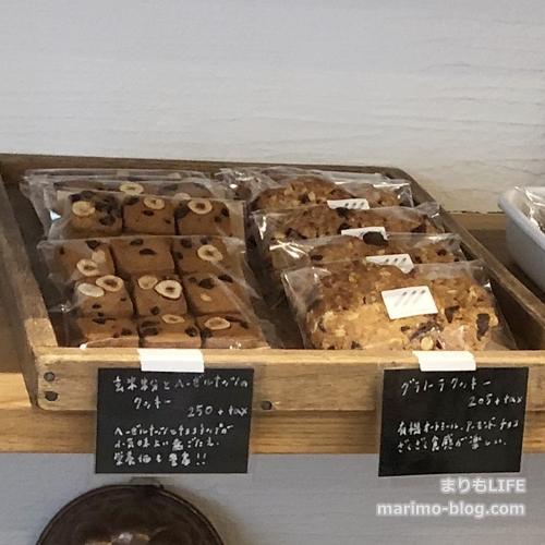 広島リトルワンズの価格(サブレ)