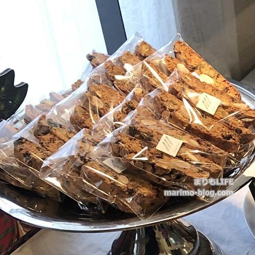 広島リトルワンズの価格(チョコとナッツのビスコッティ)