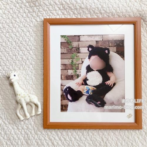 【スタジオアリス】ご出産お祝い券の無料の四切フレーム写真