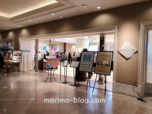 神戸メリケンパークホテルの朝食ビュッフェ会場「サンタモニカの風」