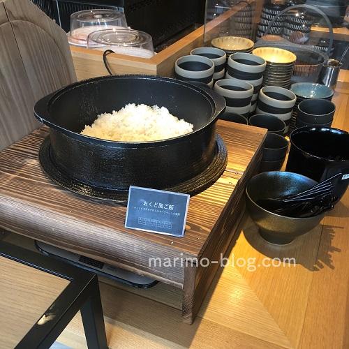 梅小路ポテル京都宿泊記:朝食(ご飯)