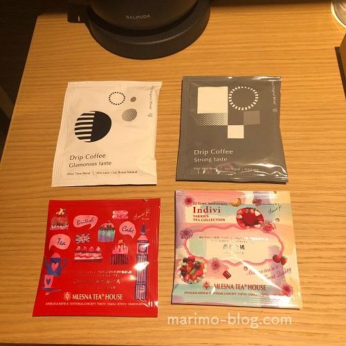【宿泊記】梅小路ポテル京都のお部屋(ウッドフラットツイン):コーヒーと紅茶