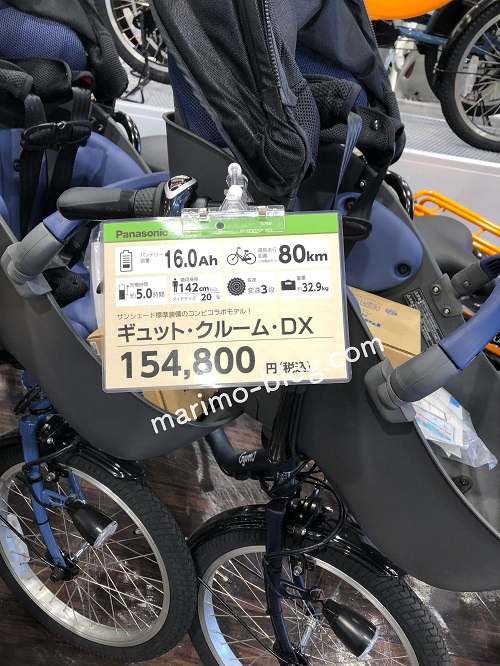 パナソニック電動自転車ギュットクルームDXのあさひ店頭価格2021